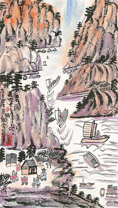 Cartellino Zhao Ling