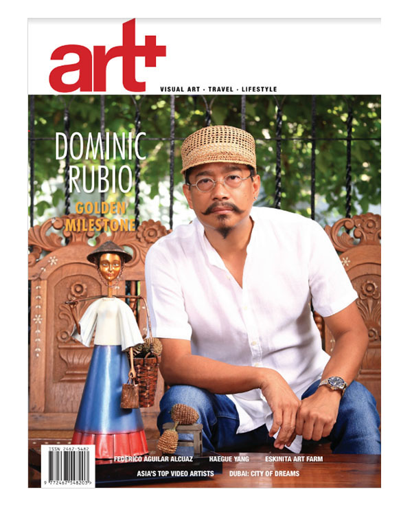 Art Plus Magazine: Issue No. 70